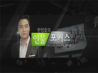 [인물포커스] - 백홍열, 국방과학연구소 소장