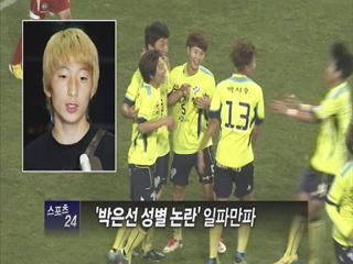 2013년 11월 9일 스포츠24 <289회>