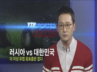 2013년 11월 16일 스포츠24 <290회>
