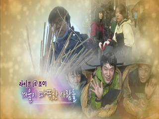 2013년 11월 16일 <황금나침반>