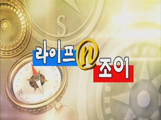 2014년 9월 7일 <황금나침반>