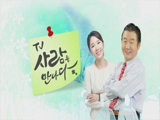 [TV 사람을 만나다] - 세계를 난타한 문화 CEO 송승환