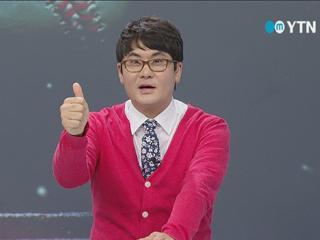 `돌아온 박주영` 드디어 K리그 뜬다!  <스포츠24 360회>