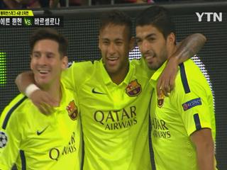 바르셀로나 `MSN`의 활약 이어질까? <스포츠24 366회>