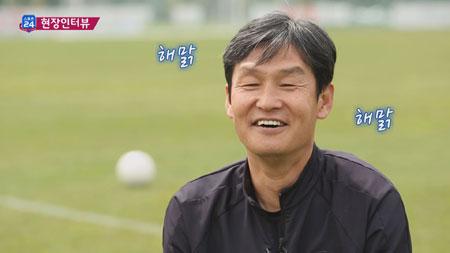 `무공해 축구` 최용수 감독과의 만남 <스포츠24 377회>