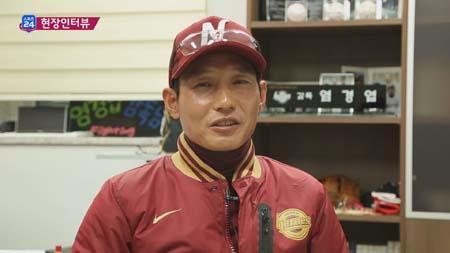 영웅 군단의 명장 염경엽 감독과의 만남 <스포츠24 378회>