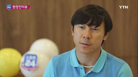 신태용 '올림픽 축구, 재미보다는 성적' <스포츠24 391회>