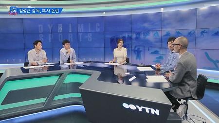 스포츠24 400회 특집 2탄 <스포츠24 401회>