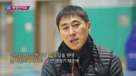 이상민 감독 '돌아가고 싶은 과거는…' <스포츠24 411회>