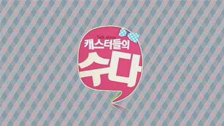 [캐수다] - 아름다운 우리말 한글