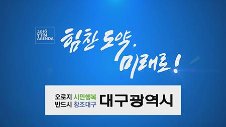 [힘찬 도약, 미래로!] 성상철 국민건강보험공단 이사장