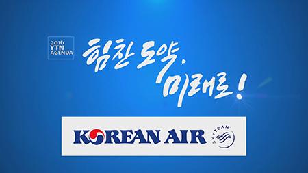 [힘찬 도약, 미래로!] 검비르 만 쉬레스터 한국다문화청소년협회 대표이사