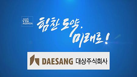 [힘찬 도약, 미래로!] 박헌준 사단법인 빅드림 이사장