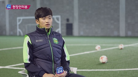 김진수 'K리그 개막전은 나의 인생 경기'(스포츠24 417회)