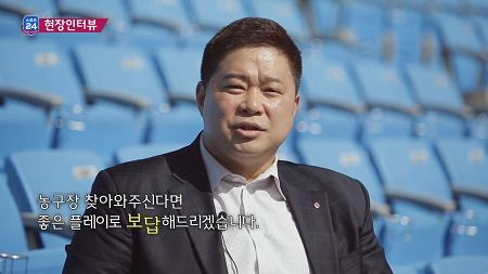 돌아온 매직히포, LG세이커스 현주엽 감독 (스포츠24 419회)