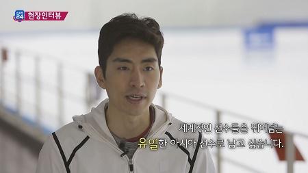이승훈'평창 올림픽, 부담보다 기대'(스포츠24 424회)