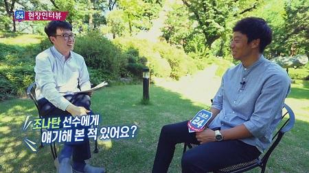 염기훈'수원 삼성 감독이 되어 우승컵 들고 싶다'(스포츠24 440회)