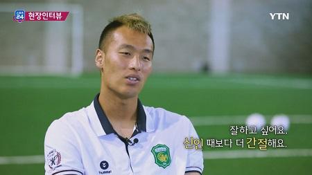 김신욱'신인 때보다 더욱 간절하다'(스포츠24 442회)