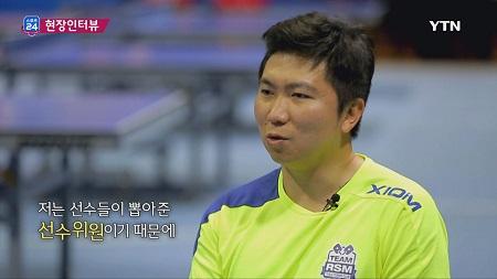 유승민 IOC 위원'평창의 기적을 믿는다'(스포츠24 445회)