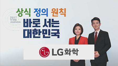 [상식 정의 원칙 - 바로 서는 대한민국] - 시민 인터뷰