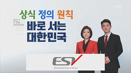 [상식 정의 원칙 - 바로 서는 대한민국] - 방송인, 작가 손미나