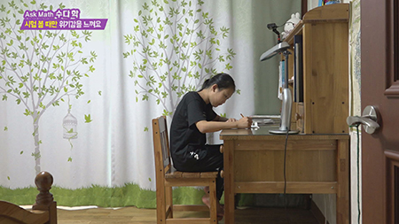 [수다학] - 수학위기감 없는 엄마와 아이