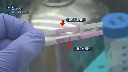 [다큐S프라임] - 바이러스 연구의 최전선
