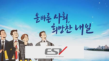 [올바른 사회, 희망찬 내일 ] - 배우 이순재