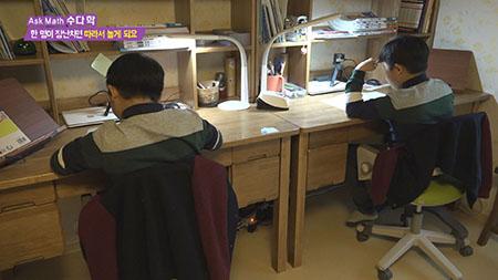 [수다학] - 초3, 쌍둥이의 수학고민