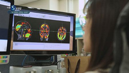 [다큐S프라임] - 뇌 과학이 전하는 이야기