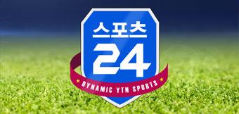 스포츠24